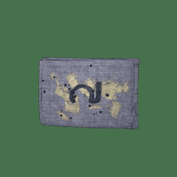 Quaderno di carta smisura n.2